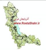 شیپ فایل استان آذربایجان غربی