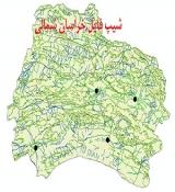 شیپ فایل استان خراسان شمالی