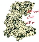 شیپ فایل استان مرکزی