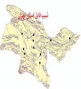 شیپ فایل استان تهران