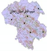 شیپ فایل استان زنجان